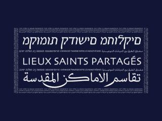 Lieux Saints Partagés