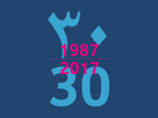 Institut du monde arabe 30 ans