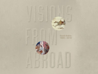 Vision From Abroad