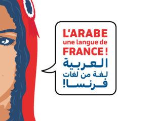 Fête de la langue arabe 2019