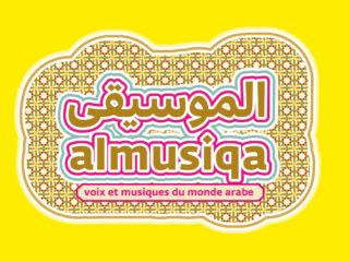 Al musiqa - Graphisme d'exposition