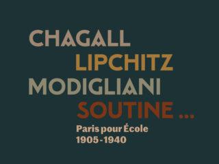 Paris pour École