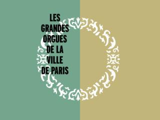 Orgues de la ville de Paris