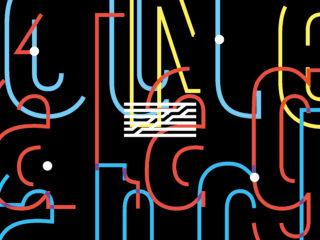 Carte de vœux Centre Pompidou 2016